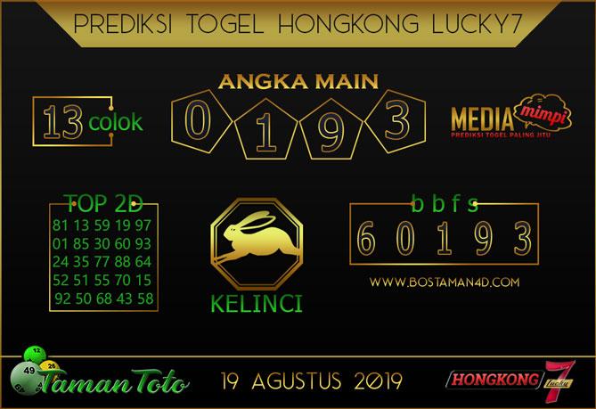 Prediksi Togel HONGKONG LUCKY 7 TAMAN TOTO 19 AGUSTUS 2019