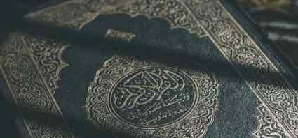 Surat Al-Ikhlas: Pokok Kandungan, Kuemtamaan dan Manfaatnya