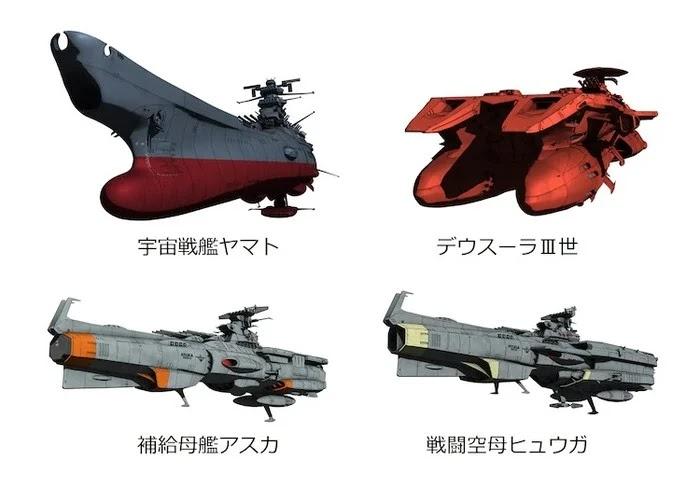 Uchū Senkan Yamato 2205: Aratanaru Tabidachi - Zenshō -TAKE OFF-