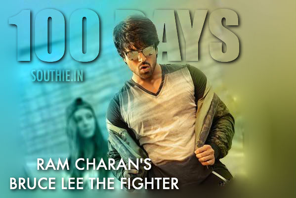 Bruce Lee the fighter completes 100 days in Yemmiganur, AP. Though the movie opened to some very bad negative talk, the movie has managed to complete 100 days in a small town in AP. RAM CHARAN, BRUCE LEE THE FIGHTER, 100 DAYS, FLOP MOVIE,