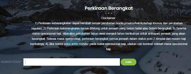mengecek nomor porsi haji menggunakan situs Kementrian Agama Republik Indonesia (Kemenag RI)