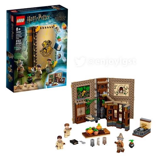 レゴ(LEGO) ハリー・ポッター ポモーナ・スプラウト教授の薬草学の教室 76384