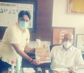 शरद पवार ने दिया हिंदी भाषियों को उचित प्रतिनिधित्व देने का आश्वासन | #NayaSaberaNetwork