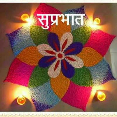 Happy Dhanteras Rangoli Designs 2016 Free Download