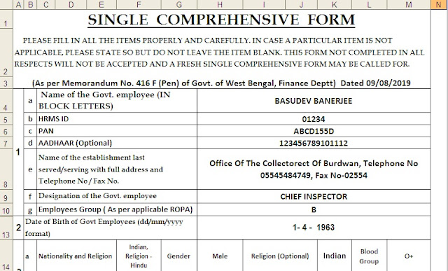 Revised Pension form Single Comprehensive Form for West Bengal Govt Employees
