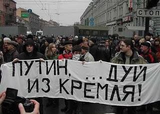 В России неизбежна новая «гремучая» революция