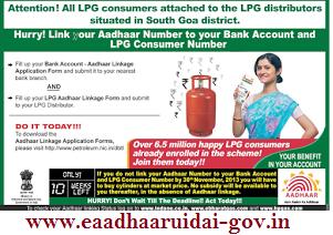 Lpg Gas Aadhar Link Online Status