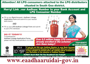 link aadhaar number to LPG Connection