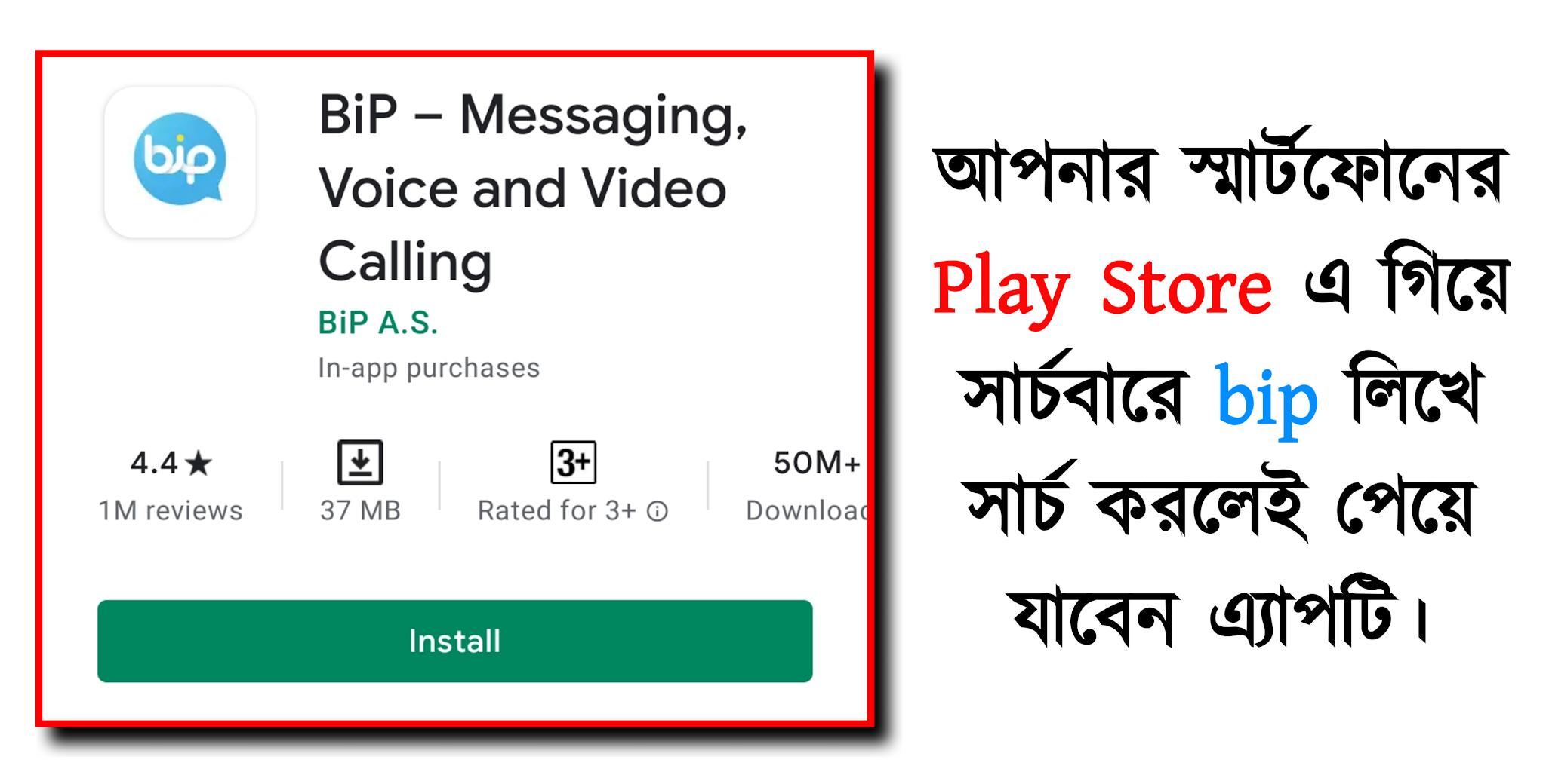 download bip app