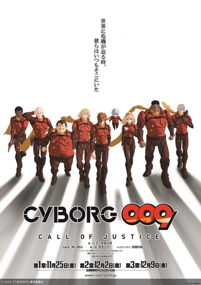 Cyborg 009: En Nombre de la Justicia |12/12| |Castellano| |Mega|