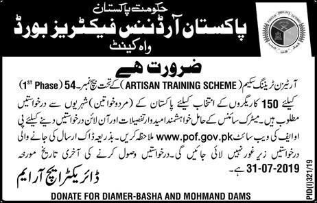 POF Jobs, pof Artisan Training Scheme by pof.gov.pk