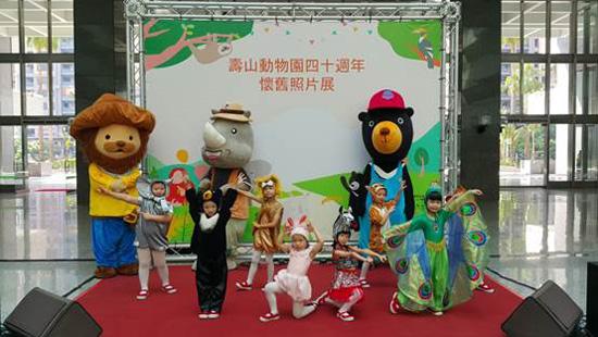 壽山動物園40週年展覽,乖寶貝幼兒園受邀至記者會現場表演。