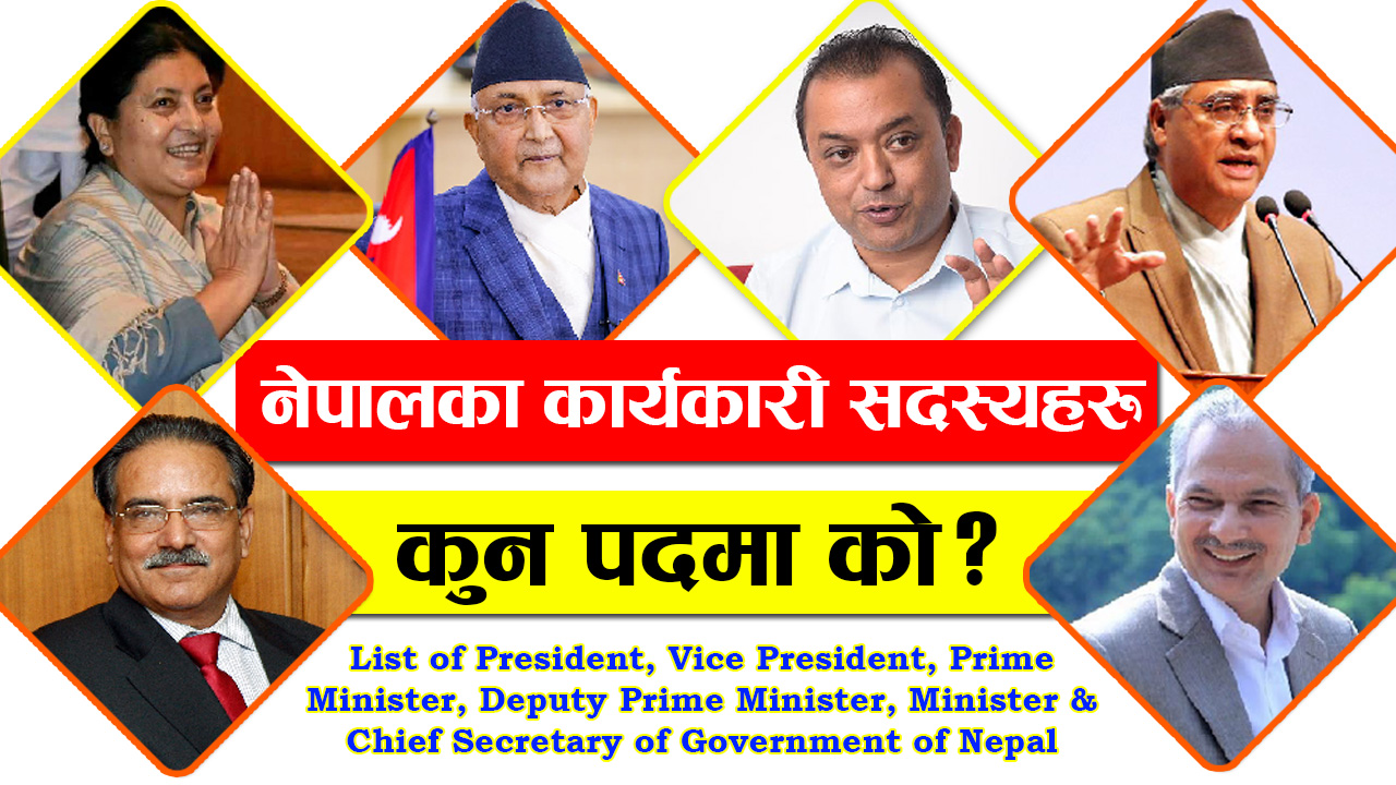 Government of Nepal - Current Executive Members