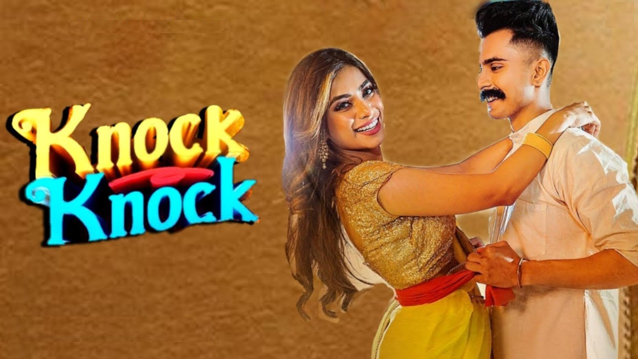 Knock Knock Lyrics in English :- Anirudh Sharma   Nagma Mirajkar