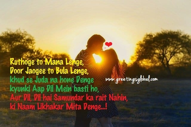 Ruthoge to Mana Lenge HINDI SHAYARI
