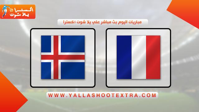مباراة ايسلندا و فرنسا 11-10-2019 في تصفيات يورو