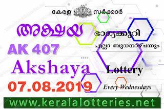 KeralaLotteries.net, akshaya today result: 07-08-2019 Akshaya lottery ak-407, kerala lottery result 07-08-2019, akshaya lottery results, kerala lottery result today akshaya, akshaya lottery result, kerala lottery result akshaya today, kerala lottery akshaya today result, akshaya kerala lottery result, akshaya lottery ak.407 results 07-08-2019, akshaya lottery ak 407, live akshaya lottery ak-407, akshaya lottery, kerala lottery today result akshaya, akshaya lottery (ak-407) 07/08/2019, today akshaya lottery result, akshaya lottery today result, akshaya lottery results today, today kerala lottery result akshaya, kerala lottery results today akshaya 07 08 19, akshaya lottery today, today lottery result akshaya 07-08-19, akshaya lottery result today 07.08.2019, kerala lottery result live, kerala lottery bumper result, kerala lottery result yesterday, kerala lottery result today, kerala online lottery results, kerala lottery draw, kerala lottery results, kerala state lottery today, kerala lottare, kerala lottery result, lottery today, kerala lottery today draw result, kerala lottery online purchase, kerala lottery, kl result,  yesterday lottery results, lotteries results, keralalotteries, kerala lottery, keralalotteryresult, kerala lottery result, kerala lottery result live, kerala lottery today, kerala lottery result today, kerala lottery results today, today kerala lottery result, kerala lottery ticket pictures, kerala samsthana bhagyakuri,