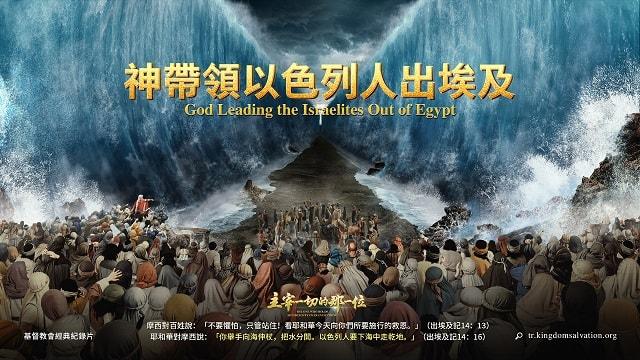 耶穌, 善行, 預言, 福音, 影視,