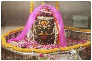 Mahakaleshwar Jyotirlinga, Madhya Pradesh
