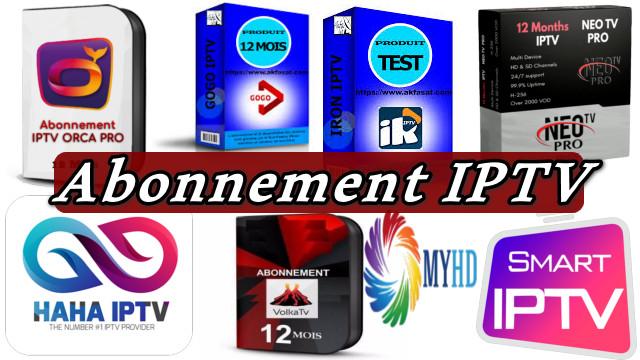 جميع اشتراكات تطبيقات IPTV المدفوعة لمشاهدة قنوات المشفرة وافلام