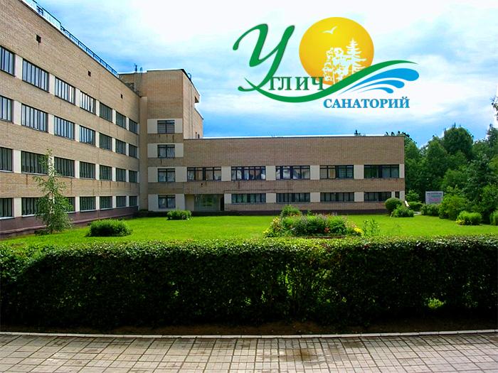 Ярославский санаторий «Углич» анонсировал открытие нового сезона