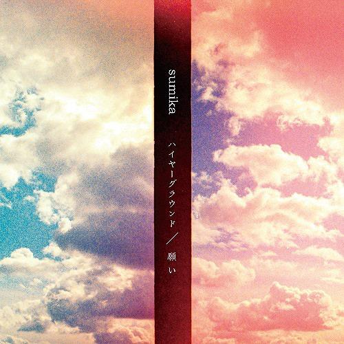 sumika - Higher Ground / Negai [Limited Edition / Type B]