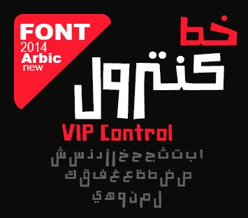 font arabic : VIP Control