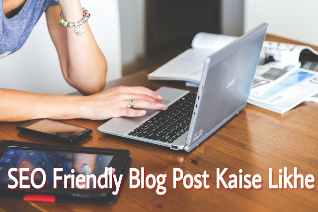 seo friendly article kaise likhe 2019 hindi me jankari
