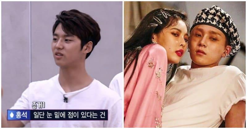 Wooseok, Pentagon, E'Dawn, HyunA,