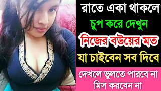 Real Girls WhatsApp Mobile Number USA, Uk, Pk, India,