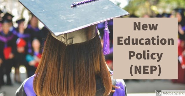 National Education Policy(NEP) ,राष्ट्रीय शिक्षा नीति,  नई शिक्षा नीति 2020   Hindi janakari