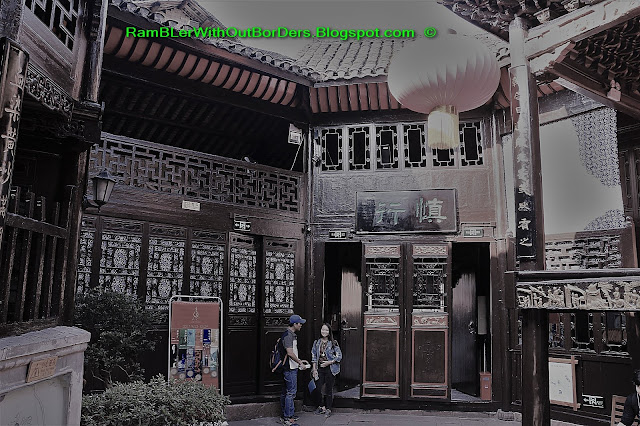 Entrance, Yang Family Ancestral Hall / Temple, Phoenix Fenghuang County, Hunan, China