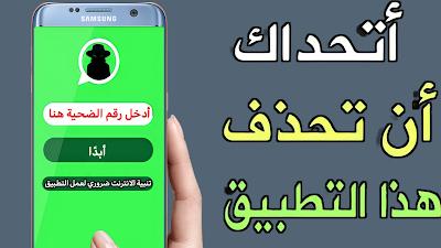 Deepfake   أقوي تطبيق بخاصية ديب فيك لكل الهواتف   فضل 4 تطبيقات اندرويد