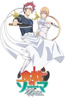 Xem Anime Vua Bếp Soma Phần 5- Shokugeki No Souma 5 - Shokugeki no Souma: Shin no Sara VietSub