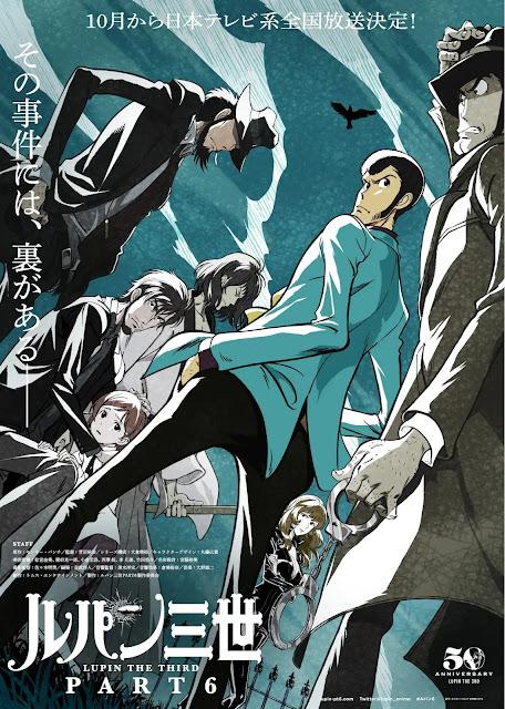 Anime Lupin III: Parte 6 confirma data de estreia em novo visual