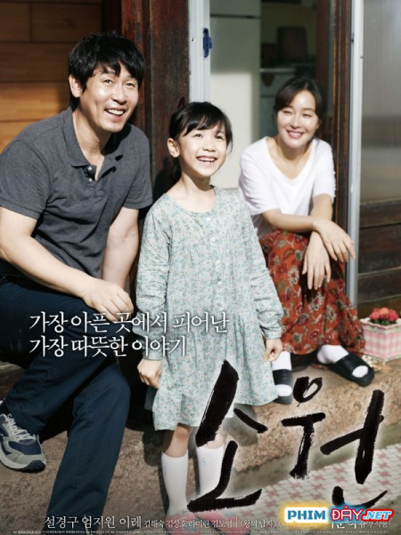 HY VỌNG - Hope (2013)