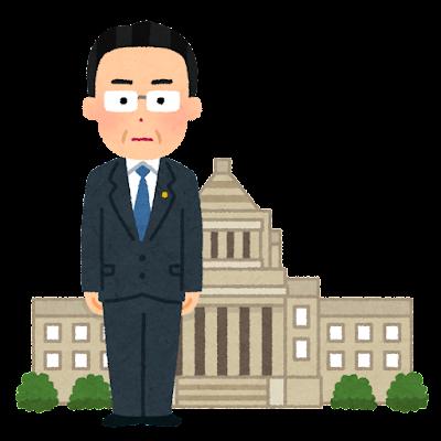 国会議事堂と総理大臣のイラスト