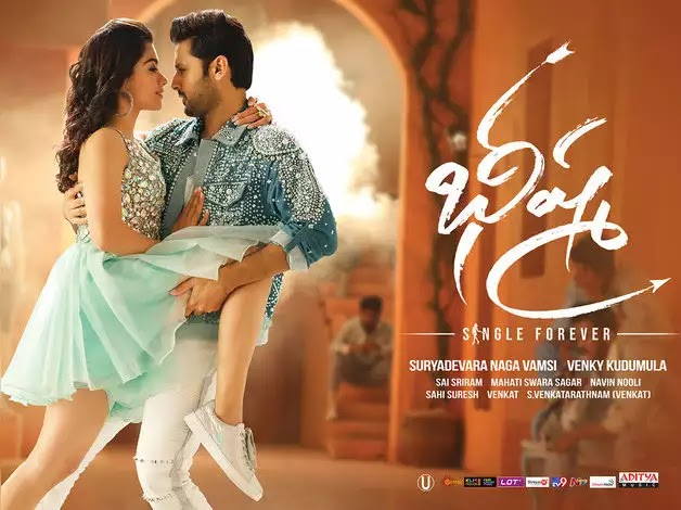 Latest Film News Latest Movie News Movie News Bheeshma Telugu Movie Review