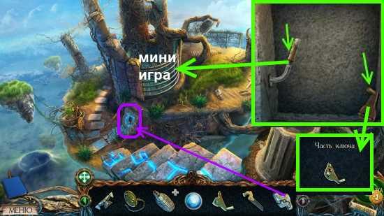 устанавливаем плитку, рычаг нажимаем в игре затерянные земли 3 проклятое золото