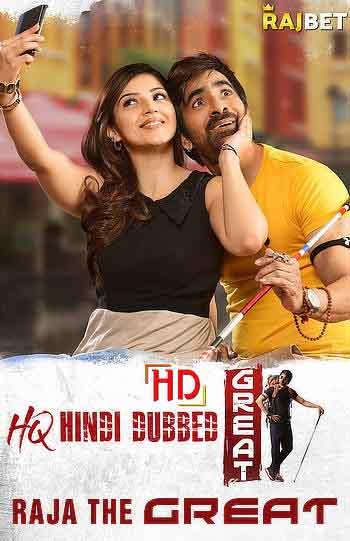 Raja The Great 2017 UNCUT 480p 450MB HDRip Hindi Dubbed