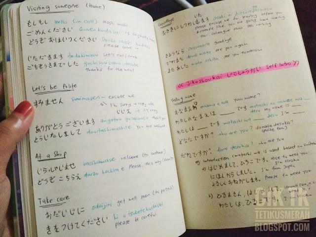 hiragana and grammar