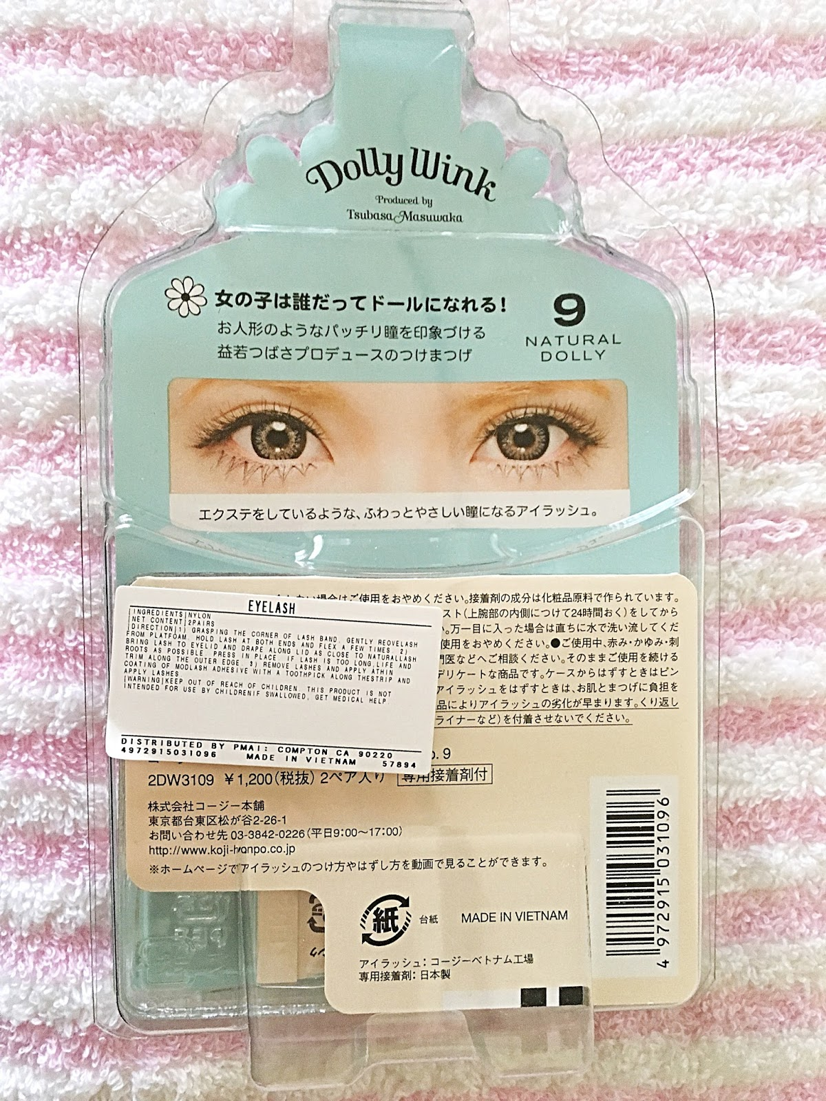 Dolly Wink Eyelash Extensions Simply Cosmetics