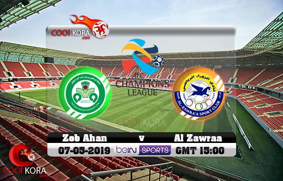 مشاهدة مباراة الزوراء وذوب آهن أصفهان اليوم 7-5-2019 في دوري أبطال آسيا
