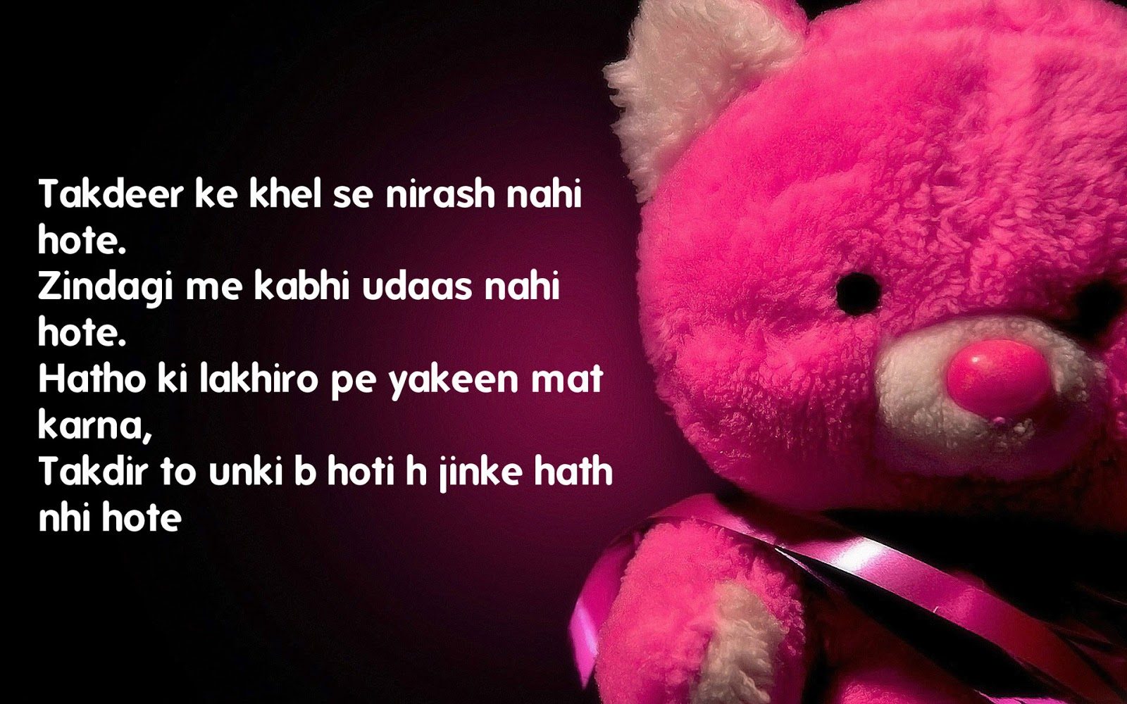 Happy New Year 2018 Wishes Quotes Messages Sms Status Shayari Wallpapers Hindi Download