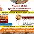 Teka na Bhav Registration in Gujarat - Gujarat Farmers Tekana Bhav Registration