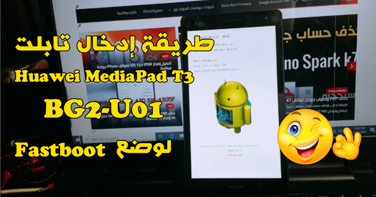 3utools For Android Phone