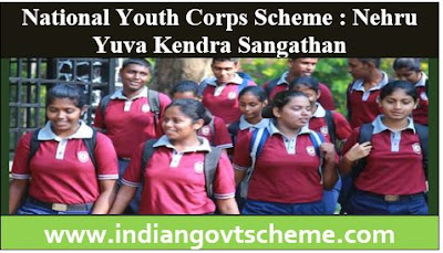 National Youth Corps Scheme