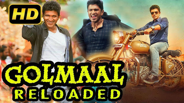 Golmaal Reloaded (2017) Hindi Dubbed Movie Ft. Puneet & Priyamani HDRip