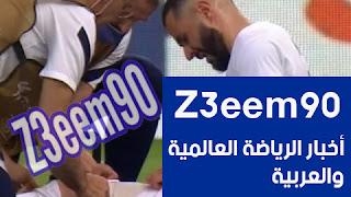 كريم بنزيما مهاجم منتخب فرنسا يتعرض لإصابة خطيرة تهدده بالغياب عن يورو 2020
