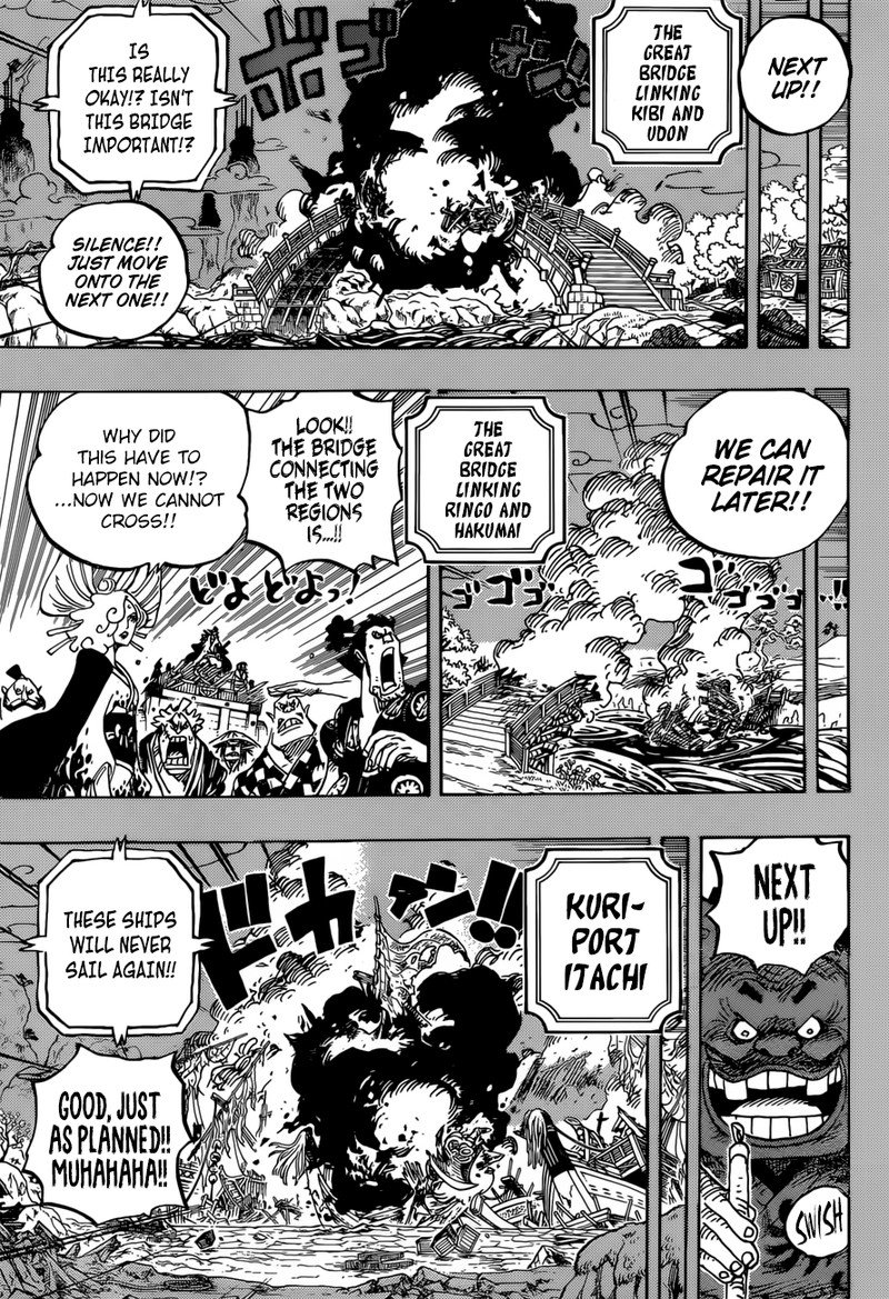 One Piece Manga Chapter 959 - Image 011
